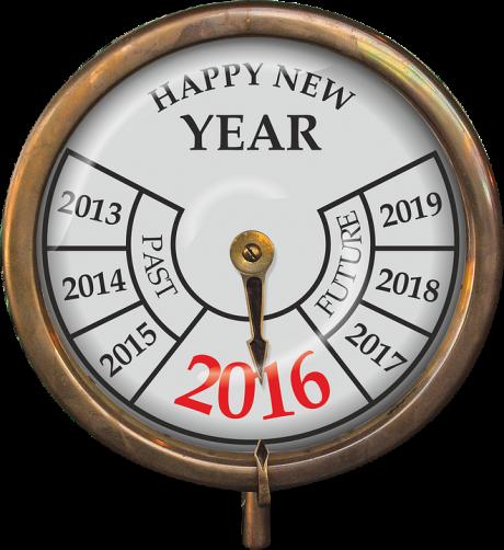 2015 2016 - Public Domain