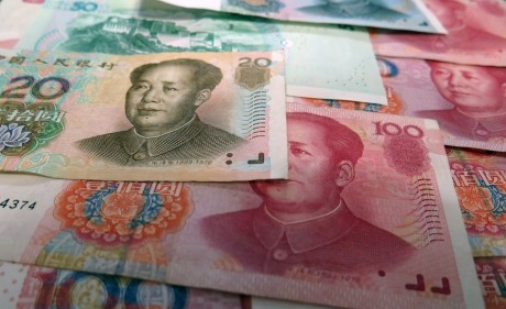 chinese-money-public-domain